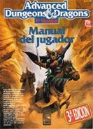 AD&D 2ª edición
